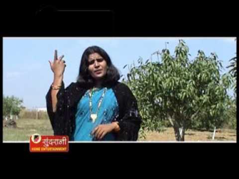 Alha Bundelkhandi - Raja Harishchandra Katha - Sanjo Baghel - Folk video