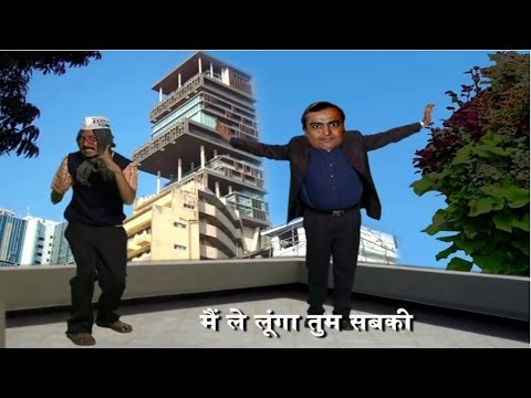Mukesh Ambani : Message To All Indians (ae Mere Vetan Ke Logo) video