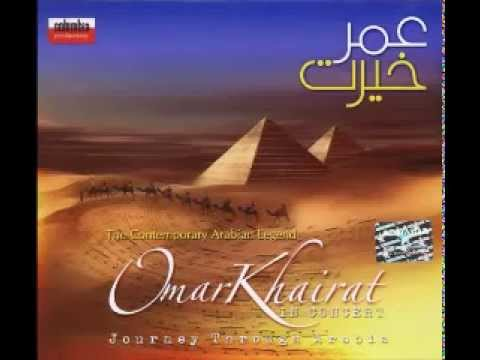 عمر خيرت العاصفة The Storm Instrumental Arabic Music