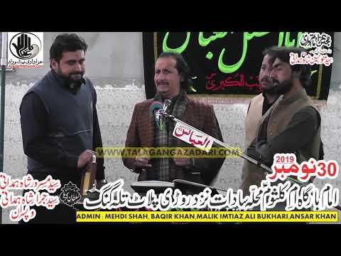 Zakir Naheed Jag || Majlis 30 Nov 2019 Talagang ||