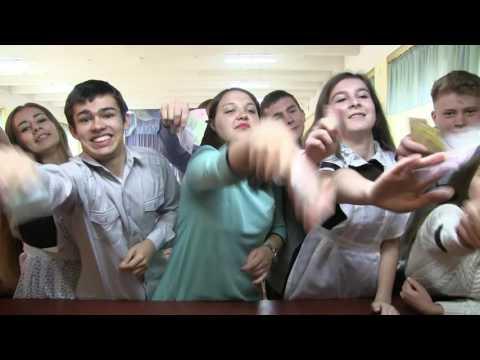 Клип выпускников 2016 г. Счастье