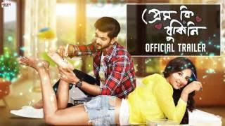 Ami_Raji-Ash_King_And_Madhubanti_Bagchi_ S-Series_Full_HD_1080P