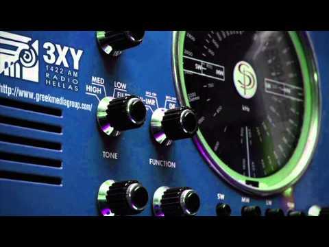 VIDEO: 3XY Ράδιο Ελλάς - Από το χτές στο σήμερα...20 χρόνια ΜΑΖΙ!
