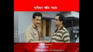 Chaal - The Game Begins - Chaal The Game Begins Promo (Full HD) 2012