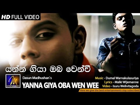 Yanna Giya Oba Wen Wee - Dasun Madhushan | Official Music Video | MEntertainments