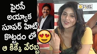 Priyanka Jawalkar Superb Speech @Taxiwala Movie Press Meet