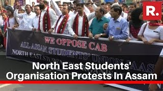 North East Students' Organisation Protests Against Citizen Amendment Bill In Assam
