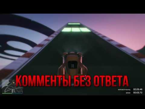 Синий кит Вконтакте игра
