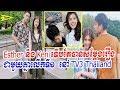 Download Lagu រលាញ់គ្នារាប់ឆ្នាំហើយ Esther និង Ken ទើបតែបានសម្តែងរឿងជាមួយគ្នាលើកទី១,chompoo, Cambodia Daily24