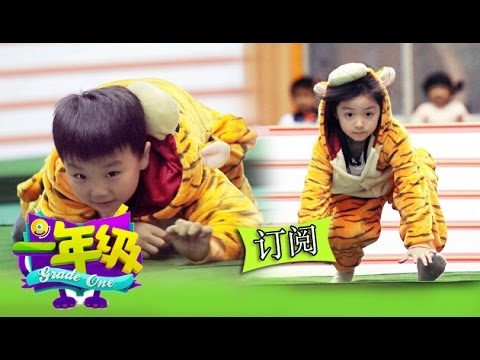 ??????6? Grade One EP6: ????????-Zhou Bi Chang Wants Kid????????1080P?20141121