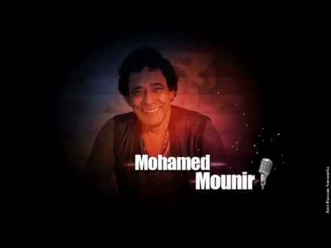 Mohamed Mounir ft Um Kalthoum - Ya Hobna El Kbeer (Master Quality).mp4