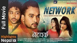 New Nepali Full Movie   Network   2074 Ft. Narendra Bahadur Dhami