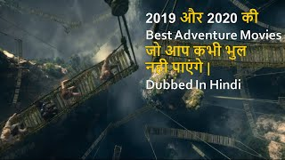 Top 10 Best Fantasy Adventure Movies 2019 -2020| Dubbed In Hindi Unforgotten Journey