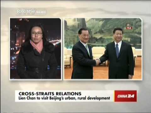 Lien Chan to visit Beijing's urban, rural development