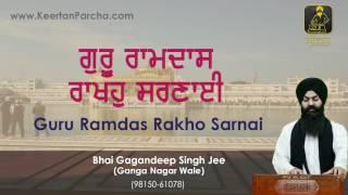 Guru Ramdas Rakho Sarnai | Bhai Gagandeep Singh | Ganga Nagar | Gurbani | Kirtan | Full HD Audio.
