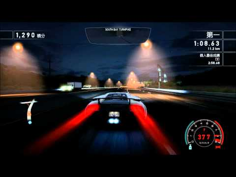 Need for Speed Hot Pursuit 極速狂飆1-3 ! (音樂 BoA - Eat You Up)  Lamborghini  SV
