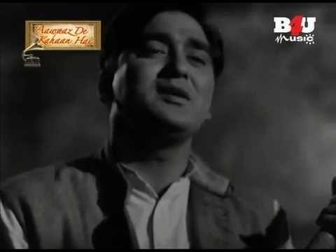 Zindagee Ke Safar Mein Akele They Hum - Nartakee - Rafi video