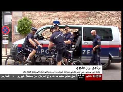 Vienna Talks: High stakes. BBC Arabic TV 30 06 2015/ Reda El Mawy