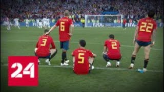 Самарские болельщики ликуют - Россия 24