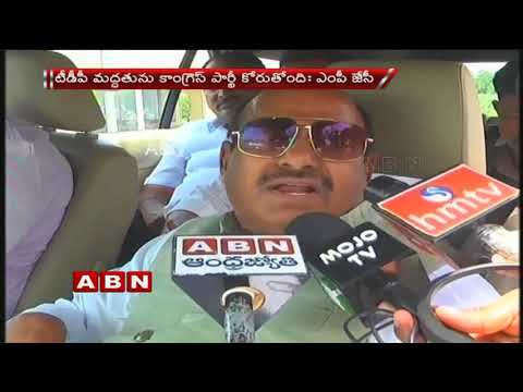 TDP MP JC Diwakar Reddy Speaks To Media Over TDP Congress Alliance In Telangana