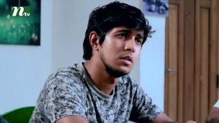 Bangla Natok House 44 l Sobnom Faria, Aparna, Misu, Salman Muqtadir l Episode 47 I Drama & Telefilm