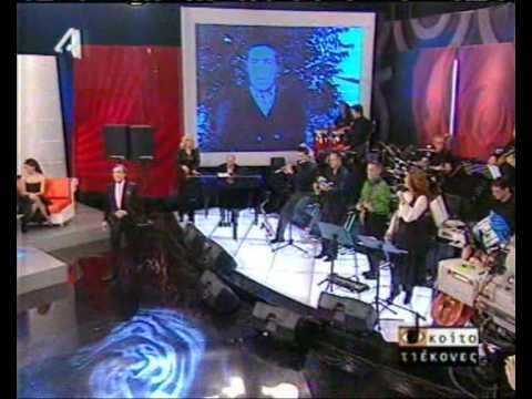 Τόλης Βοσκόπουλος Δεν Θέλω Να Θυμάμαι