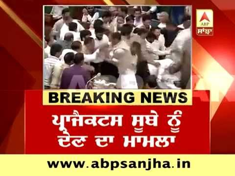 BREAKING NEWS: Brawl in Jammu and Kashmir Assembly