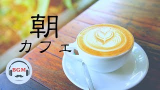 Morning Cafe Jazz Piano Guitar Jazz Bossa Nova Music For Study Work