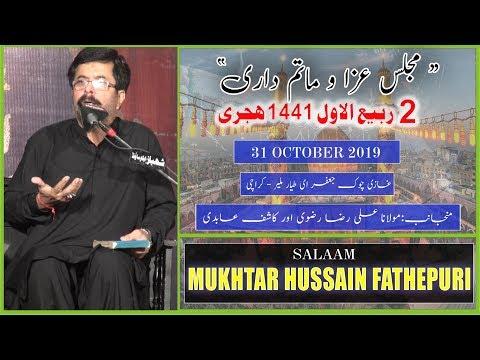 Salaam | Mukhtar Hussain | 2nd Rabi Awal 1441/2019 - Ghazi Chowk Jaffar-e-Tayyar - Karachi
