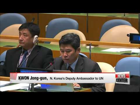 UN General Assembly adopts resolution on N. Korea′s human rights abuses