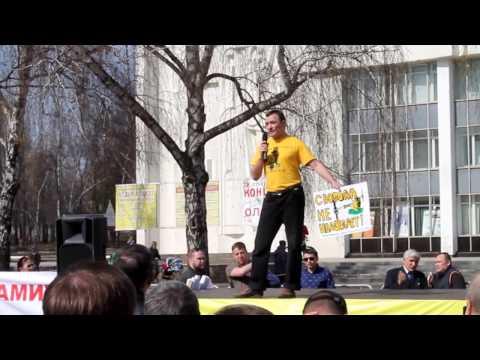 2017 04 29, выступление Алексея Нефедова на митинге #надоел