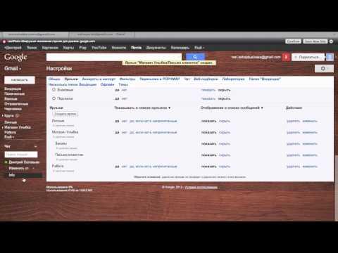 7 ключевых настроек Gmail для продуктивной работы