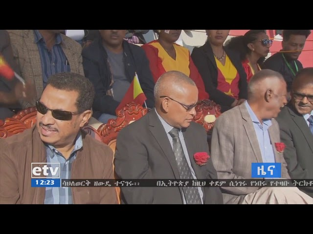 EBC Daily Ethiopian  News December 10, 2018