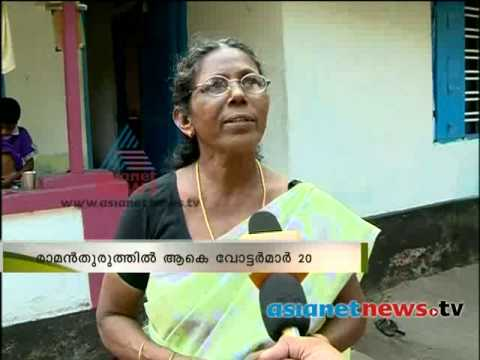 Kerala Election 2014 : 20 voters in Ramanthurathu Island Kochi