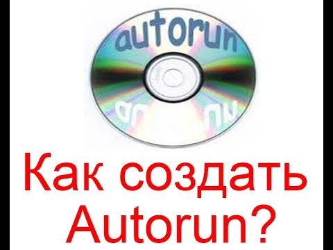 Как сделать авторан к диску