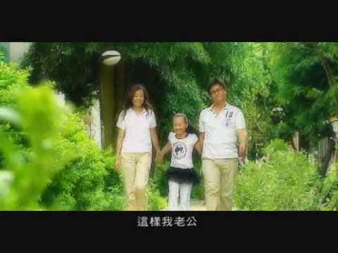 黃金十年 綻放新台灣