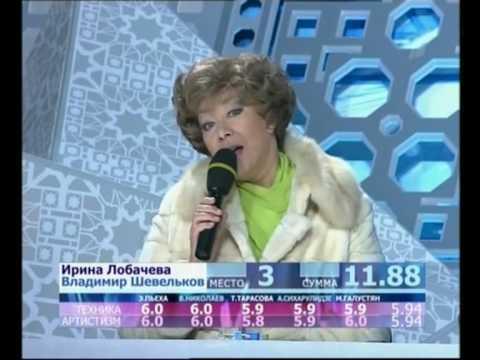 Ice Age-2 2008/12/13, Lobacheva Shevelkov 2