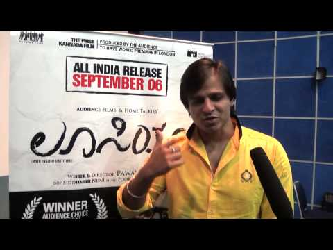 Vivek oberoi talks about Kannada film LUCIA