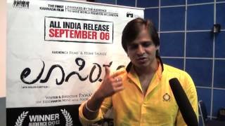 Lucia - Vivek oberoi talks about Kannada film LUCIA