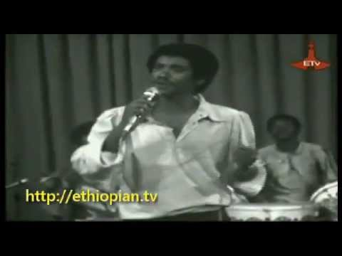 Ethiopian Music : Oldies Collection - Part 14 video