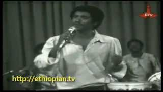 Ethiopian Music : Oldies Collection - Part 14