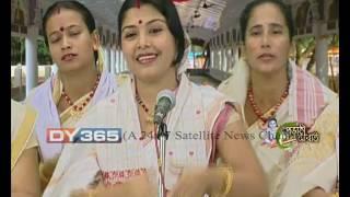 Pravati Aroti(প্ৰভাতী আৰতি)-Mangaldai