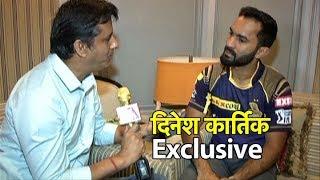 IPL 2018 | Dinesh Karthik Interview | Exclusive | Sports Tak