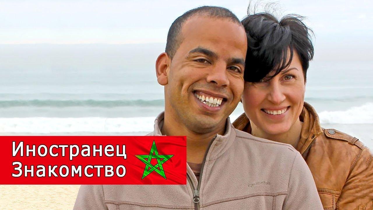 с иностранками знакомства за границей