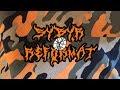 SYBYR Reformat With Russian Lyrics mp3