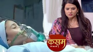Kasam - 21st August 2017 | Colors Tv Kasam Tere Pyar Ki Today Latest Serial News 2017