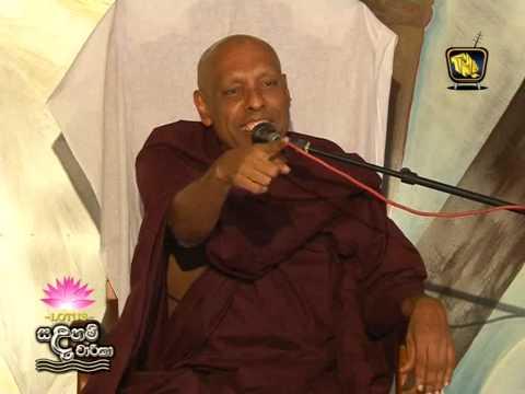 Tnl Tv Ven Ketawala Hemaloka Thero Louts Sadham Charika Part 02 video