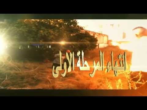Short Film Number One - نامبر وان  HD