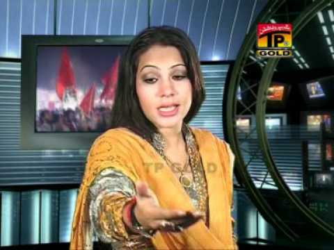 Main Taan Ali Ali Karna. video