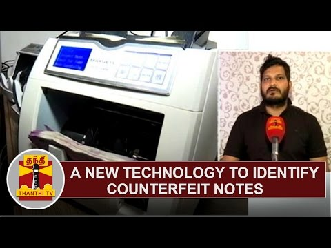 'I-Scan' - A New Technology to identify Counterfeit Notes | Thanthi TV